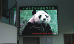 PH7.62 INDOOR LED DISPLAY SOLUTION